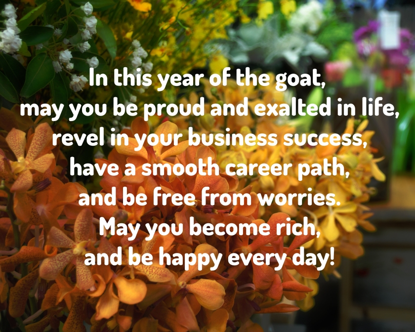 Lunar New Year Wishes